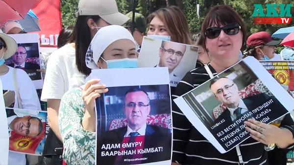 В мире: Турецкую разведку обвинили в краже противника Эрдогана под боком у России