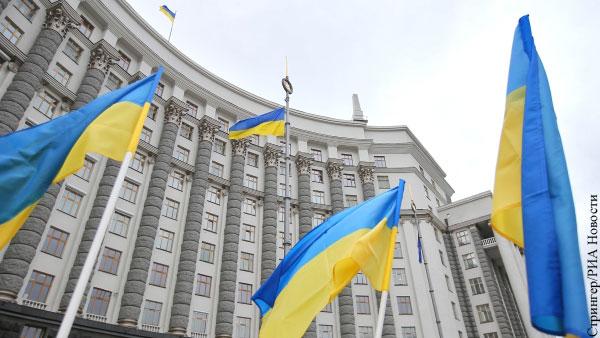 Власти Украины разработали план противодействия России
