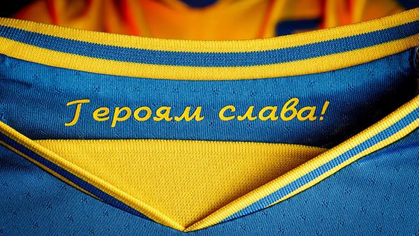 УЕФА потребовал от сборной Украины убрать с формы надпись «Героям Слава»