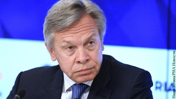 Пушков оценил заявления Украины о войне из-за «Северного потока – 2»