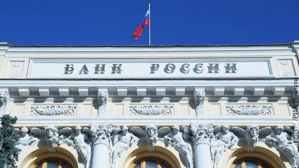 В ЦБ раскрыли сроки возвращения российской экономики к докризисному уровню