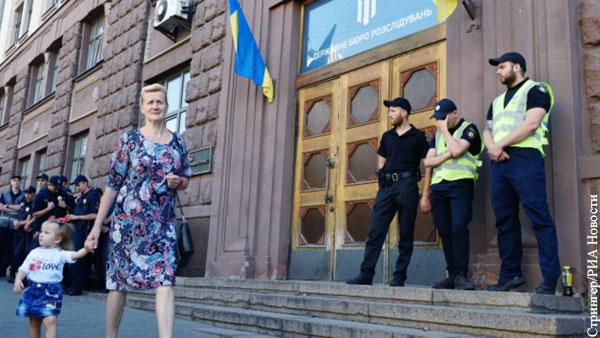 Украинцы назвали главные проблемы страны