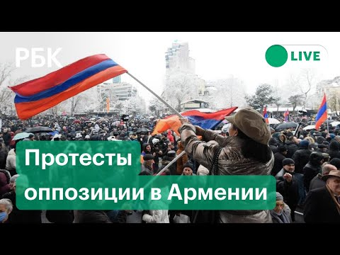 Митинг противников Пашиняна в Ереване. Видео