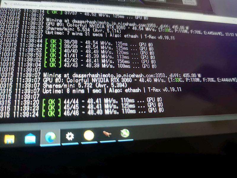 Защита от майнинга в GeForce RTX 3060 больше не работает