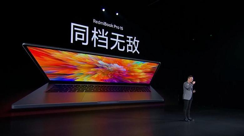 Redmi продемонстрировала новую линейку ноутбуков RedmiBook Pro