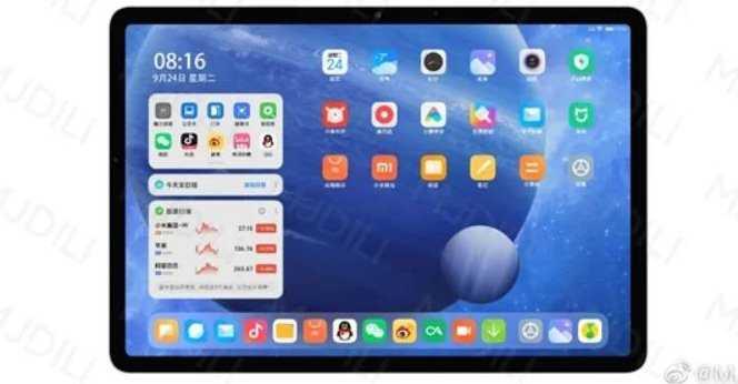 Планшет Xiaomi Mi Pad 5 полностью рассекречен