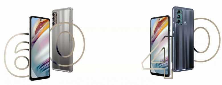 Motorola готовится выпустить два новых смартфона