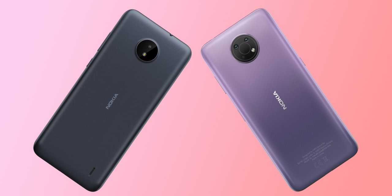 Nokia C20 Plus выйдет 11 июня