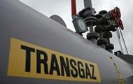 Газпром прекратил транзит газа через Румынию