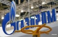 Газпром объявил о падении годового экспорта газа в Европу