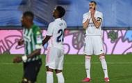 Реал потерял очки в матче с Бетисом