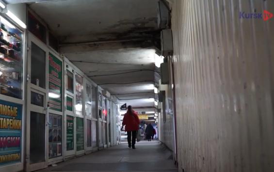 Подземные переходы в Курске способны отпугнуть и туристов, и горожан
