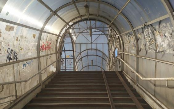 Куряне создали петицию за снос надземного перехода возле Центрального рынка