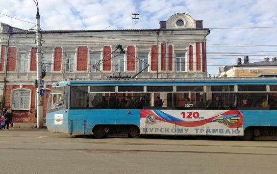В Курске отремонтируют наиболее изношенный участок трамвайных путей