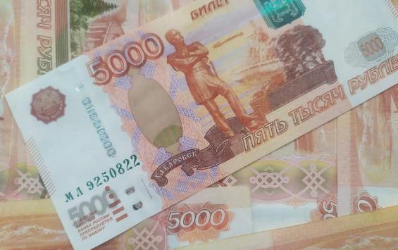 Нарушения на 463 миллиона рублей нашла Контрольно-счетная палата