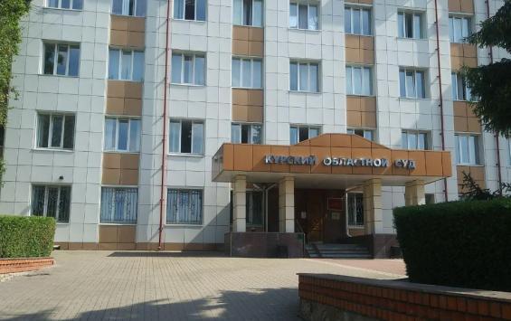 Бывший сотрудник Курской таможни не смог восстановиться на работе