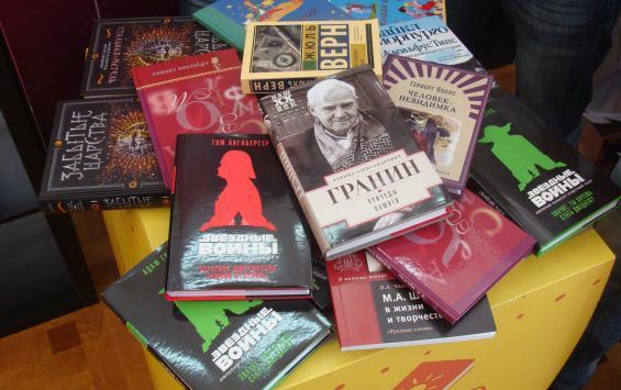 В Курске наградили лучших библиотекарей