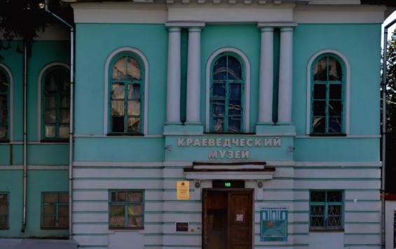 В Курском краеведческом музее сменился директор