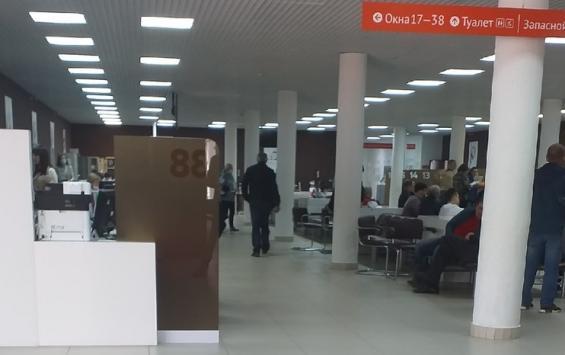 В Курчатове появилась Общественная приемная Уполномоченного при Президенте по защите прав предпринимателей