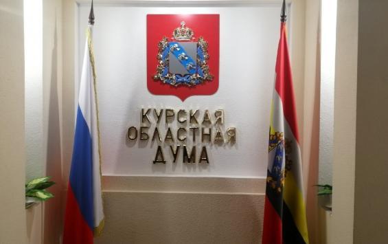 Опубликованы итоги праймериз 'Единой России'