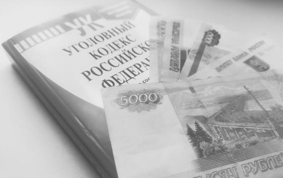 В Курске бухгалтер похитила 3,6 миллиона рублей у своих работодателей