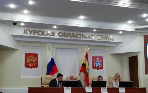 В Курской областной Думе отчитались об исполнении областного бюджета за 2020 год