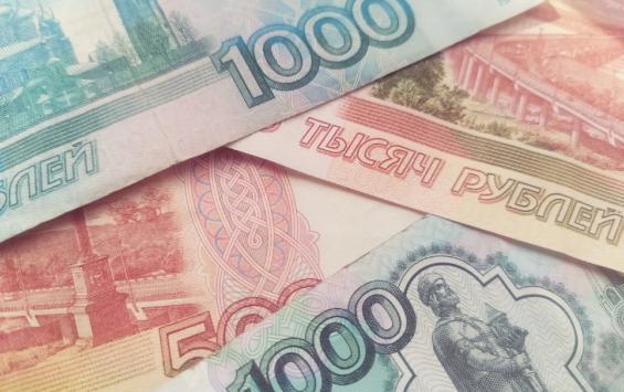 В Курской области директор школы перевел мошенникам полмиллиона рублей