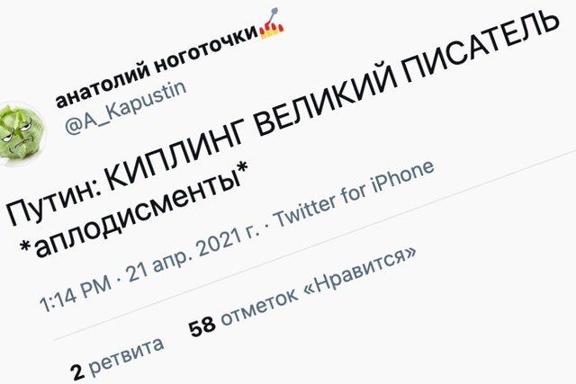 Послание Путина было скучнее некуда.