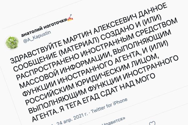 «Медузу» включили в список пассивно-агрессивных СМИ. Потому что в соцсетях мы теперь все время ОРЕМ