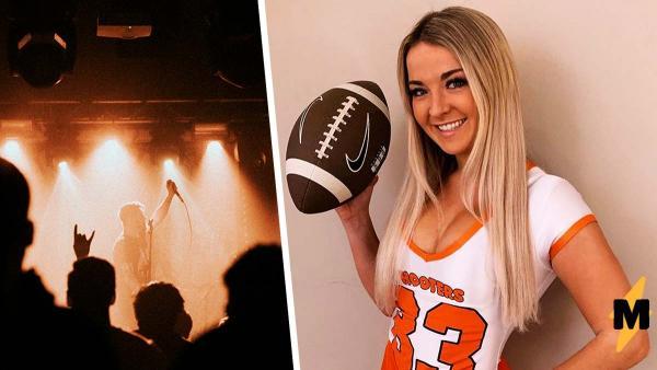 Блогерша рассказала про отношения с фронтменом рок-группы. Когда люди раскрыли его имя, пришлось извиняться
