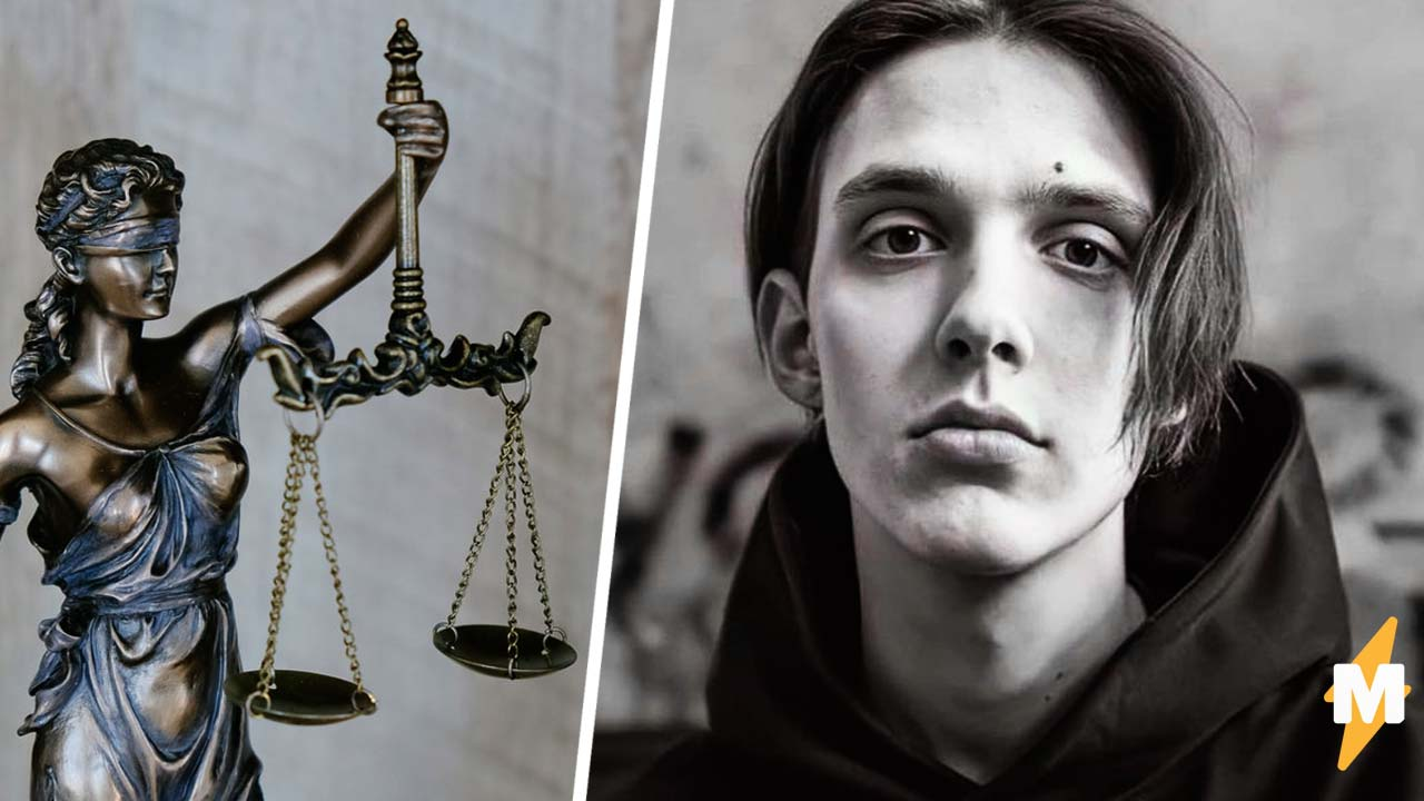 Приговор Тиме Белорусских за наркотики рассердил людей в Сети. Они уверены — суд был слишком гуманным