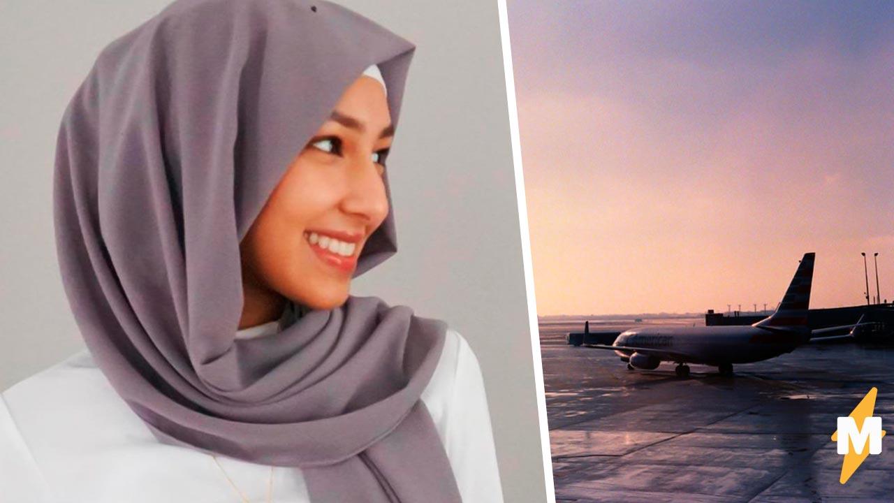 Мама решила помочь дочери-мусульманке на границе, но смекалочка подвела. Вместо доверия её вид вызывает смех