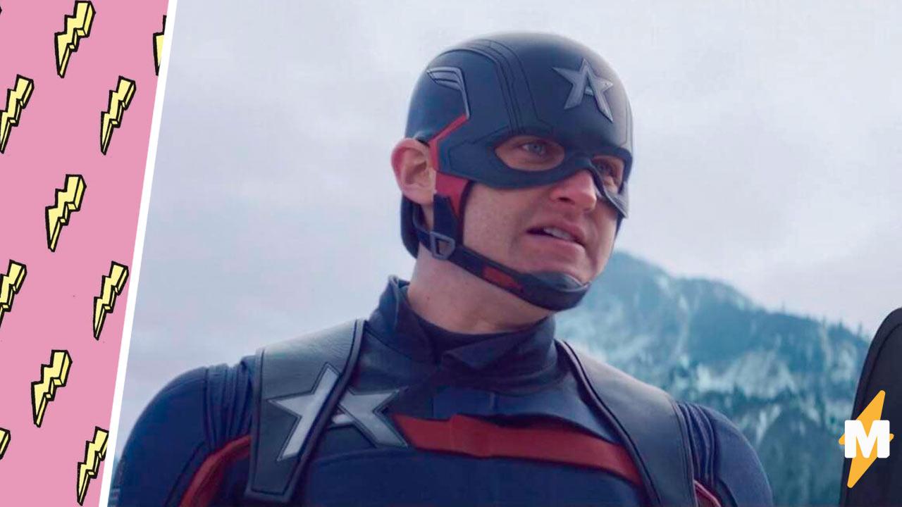 Новый Капитан Америка борется со злом, но в мемах всё иначе. Главное — не узнать в них себя (будет больно)