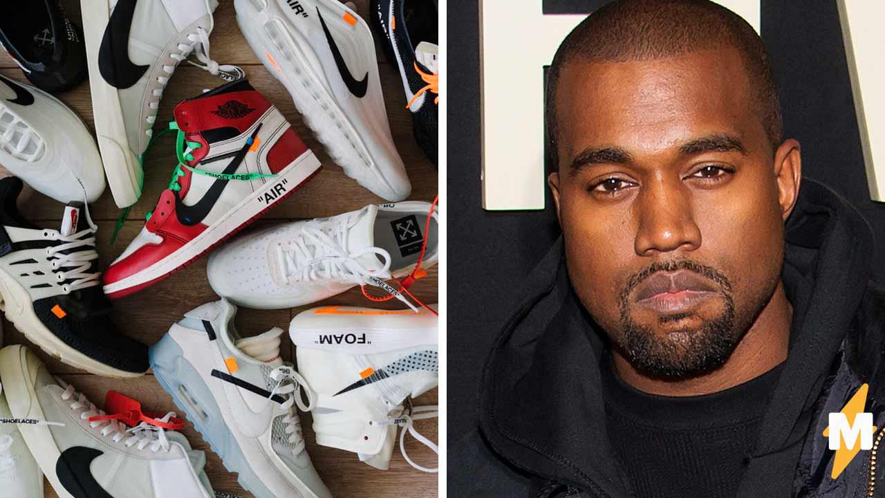 Фаны узнали, сколько стоят кроссовки Канье Уэста для аукциона. Увидев лот, они поняли, что ему место в секонде