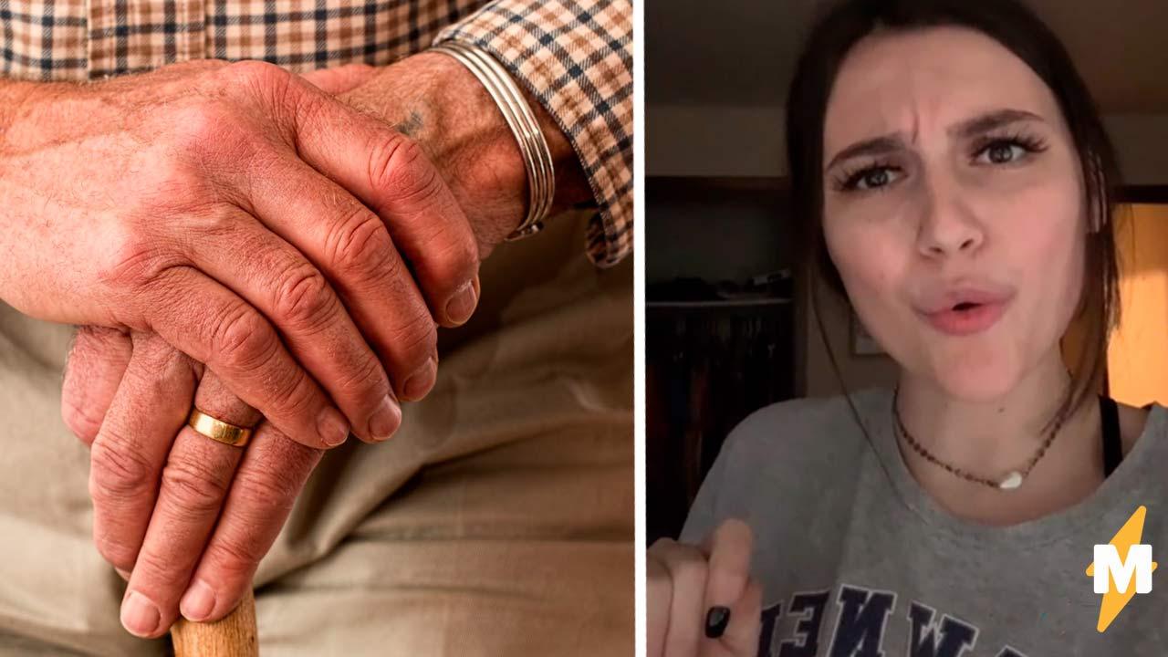 Блогерша случайно переехала в дом для пожилых, и верила — это фейл. Но, узнав, каково ей там, вы обзавидуетесь