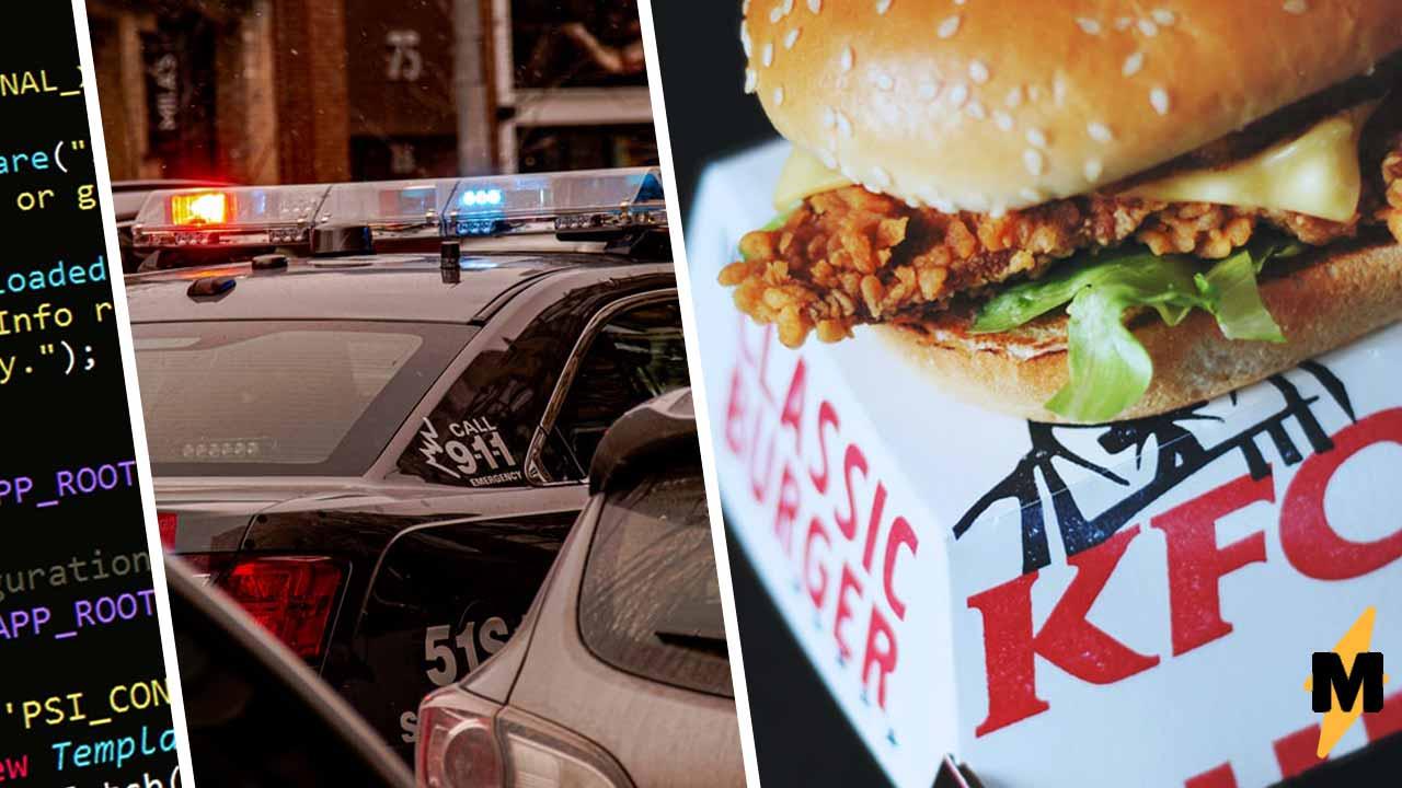 Студент открыл лайфхак в KFC и попал за решётку. Дело даже не в том, что он бесплатно съел курицы на ₽700 000