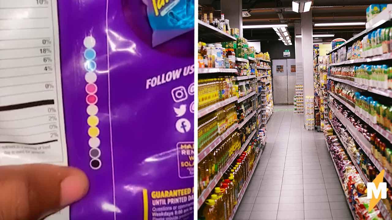 Что означают цветные круги на упаковке чипсов. Блогерша объяснила, почему они могут оставить вас без вкусняшек