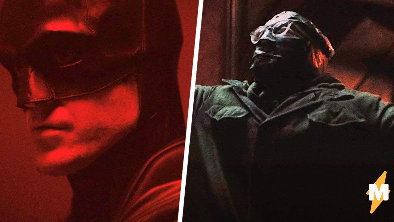 Новые кадры к «Бэтмену» вошли в чат, а с ними хейт. Ведь наряд Загадочника превратил фанов в злодеев