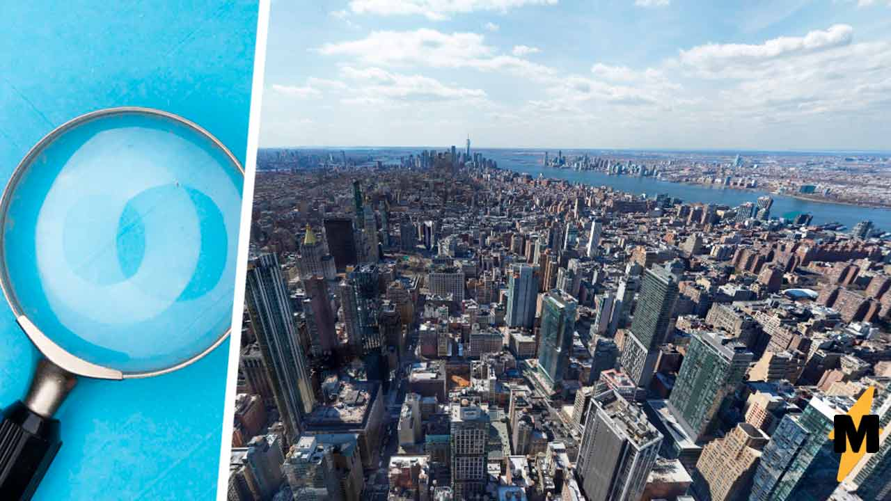 Только внимательные отыщут на самом большом фото Нью-Йорка сюрприз для зрителей постарше. Найдёте?