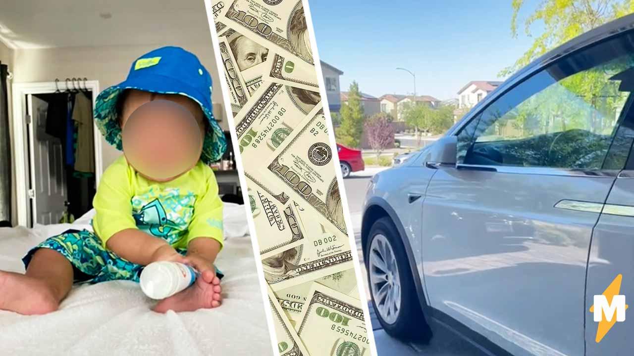 Малыш нажал пару кнопок, и 700 тысяч мамы достались Tesla. Такой апгрейд авто она не забудет никогда