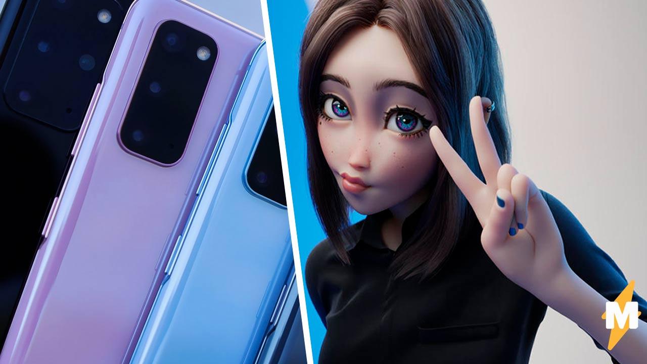 «Ассистентка» Samsung Сэм, смартфон и фотошоперы. Это не набор слов, а рецепт идеального мема