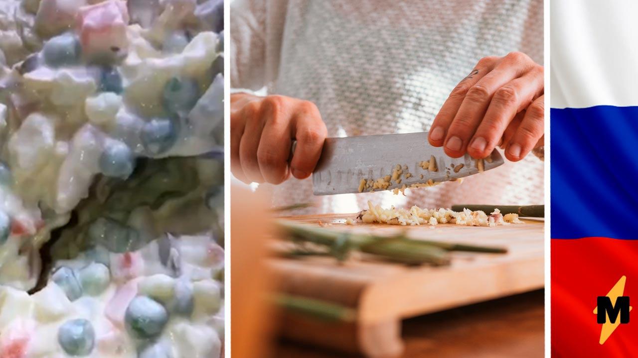 Иностранка приготовила оливье, а у гурманов из СНГ истерика. От салата остались лишь «о» и грусть кулинаров