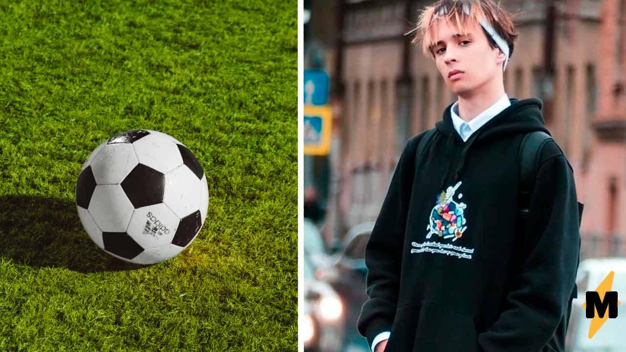 Слава Марлоу — главный герой Евро-2020. Болельщики увидели в футболисте из Дании копию певца