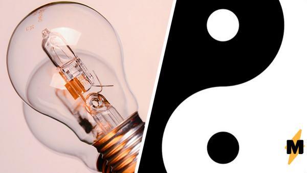 Две лампочки перегорели, и вышли символы Инь и Ян. Как одна стала белой, а другая чёрной, поняли лишь физики