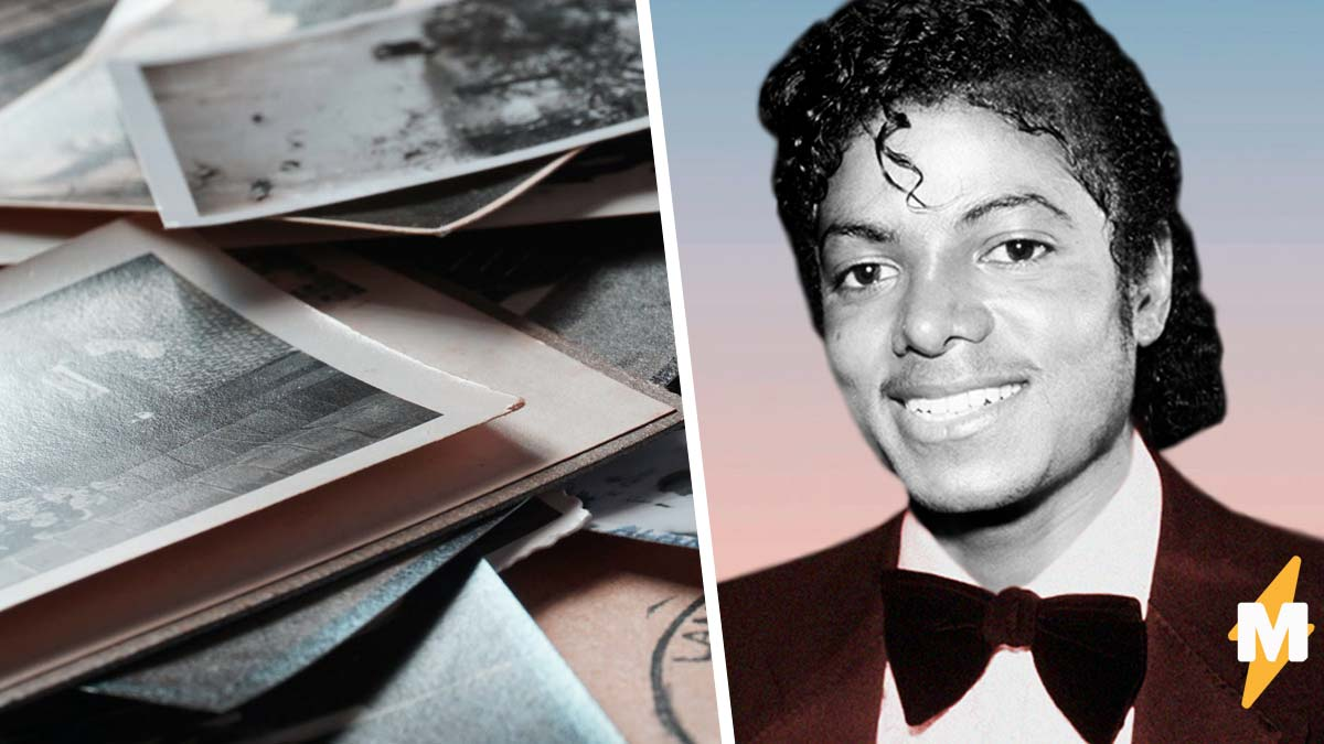 Племянница нашла тётино фото с Майклом Джексоном. Но самые зоркие верят, что угадала она лишь фамилию звезды