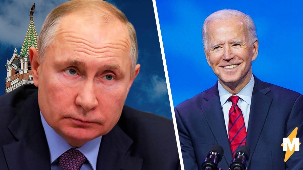 Владимир Путин прокомментировал обвинения Джо Байдена поговоркой. Люди знают, как президент отвечает на всё