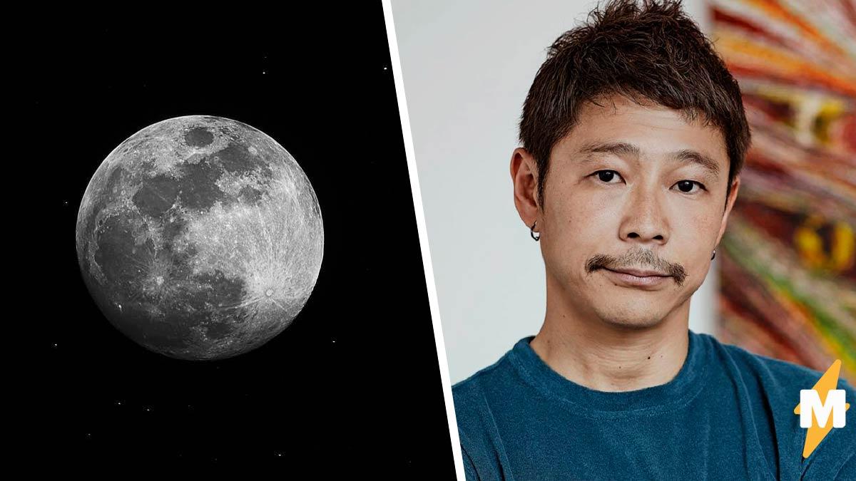 Миллиардер ищет восьмерых компаньонов для полёта на Луну. Для этого нужно пройти лишь по нескольким критериям