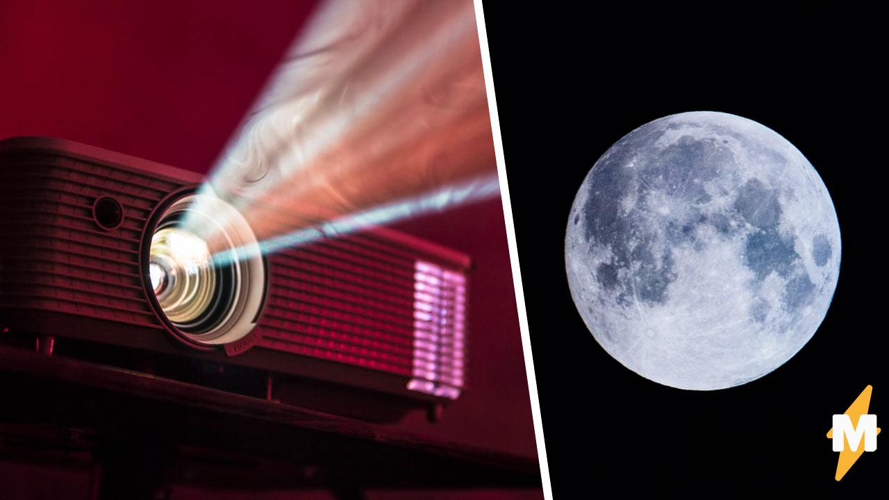 В Лондоне взошла луна, и сторонники плоской Земли вошли в чат. Спутник был фейковым, но в это сложно поверить