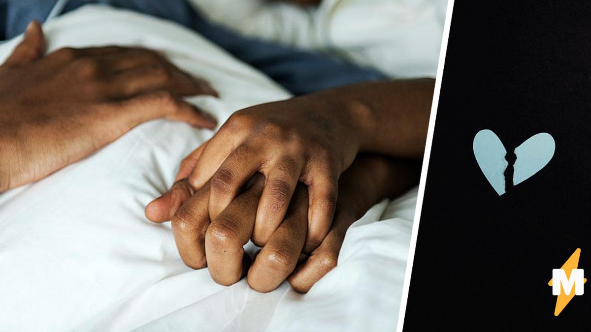 Жена не воспринимала ночную болтовню мужа всерьёз, но недолго. Одно признание она простить не смогла