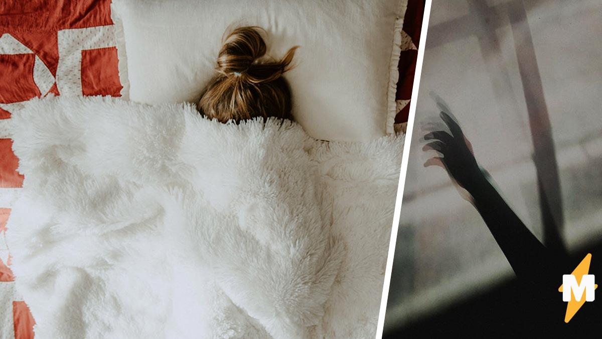 Мама удивлялась рвению дочки спать, пока не проверила её комнату. Там жил ответ, и его обаяние завораживает